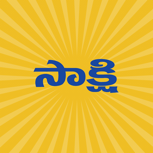 Sakshi - Official App