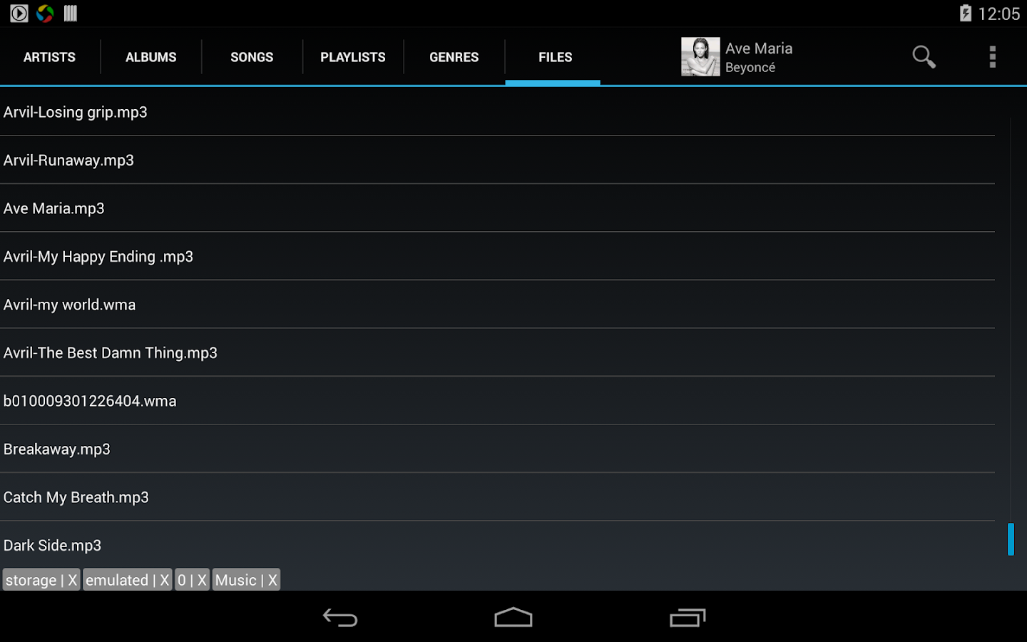 Ultra Music Player - screenshot