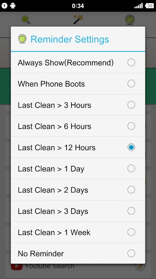 Clean History - Optimize - screenshot
