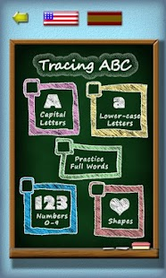 Tracing ABC Letter Worksheets - screenshot thumbnail