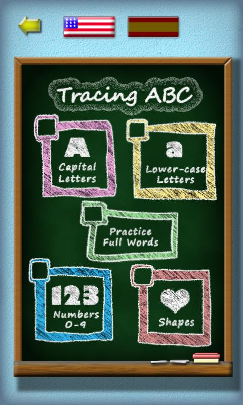 Tracing ABC Letter Worksheets - screenshot