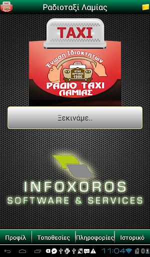 Radiotaxi Lamias