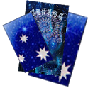 塔羅魔法 icon