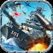 戦艦帝国-200艘の実在戦艦を集めろ - Androidアプリ