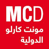مونت كارلو الدولية / MCD