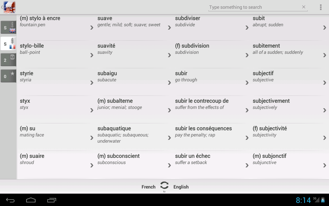 BK Dictionary French English - screenshot