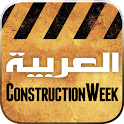 Construction Week Arabic
