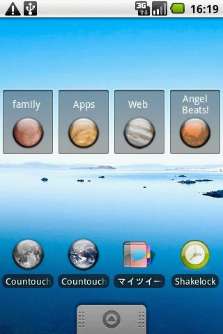 Countouch Launcher - screenshot