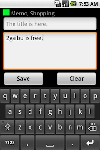 2gaibu:1.5 - DB in your hand- screenshot thumbnail