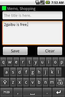 2gaibu:1.5 - DB in your hand - screenshot thumbnail