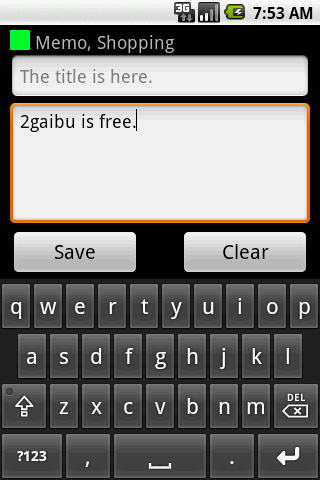 2gaibu:1.5 - DB in your hand- screenshot