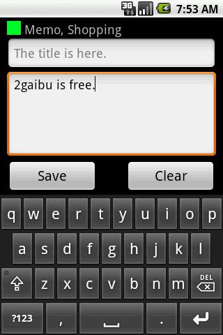 2gaibu:1.5 - DB in your hand - screenshot