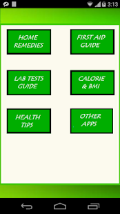Health Mart- screenshot thumbnail