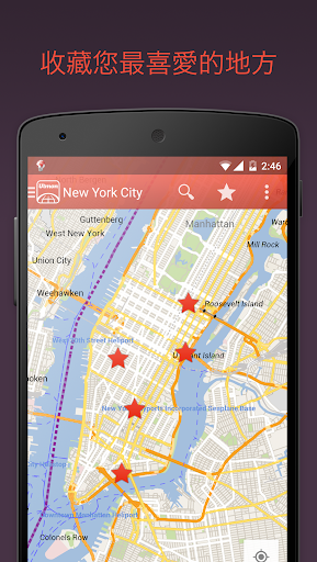 City Maps 2Go 離線地圖 和旅遊指南