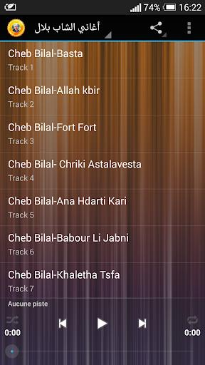 أغاني الشاب بلال Bilal