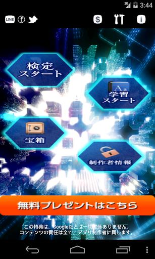 iOS 版GarageBand - Apple (台灣)