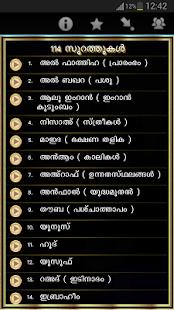 Malayalam Quran - screenshot thumbnail