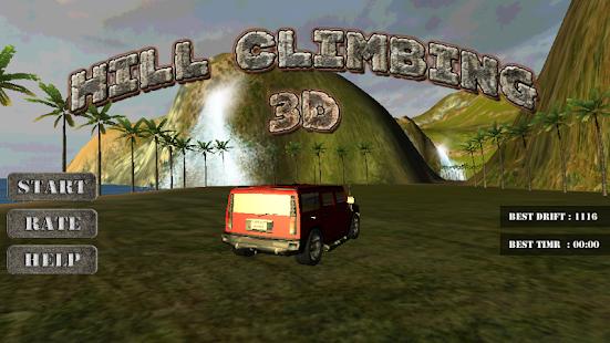 爬坡3D - 赛车