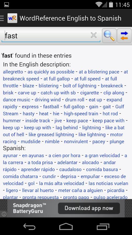 WordReference.com dictionaries- screenshot