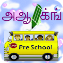 Tamil Alphabets Tracing&Rhymes icon