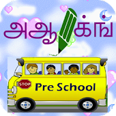 Tamil Alphabets Tracing&Rhymes