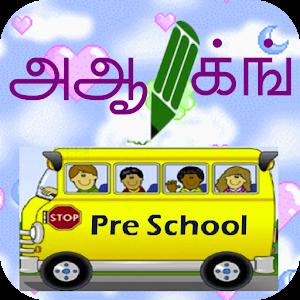 Tamil Alphabets Tracing&Rhymes 教育 App LOGO-APP試玩
