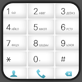 exDialer ASE light theme