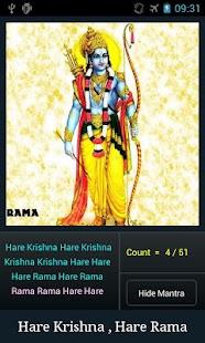 Hare Krishna Hare Rama - screenshot thumbnail