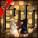 Chinese Chess free icon