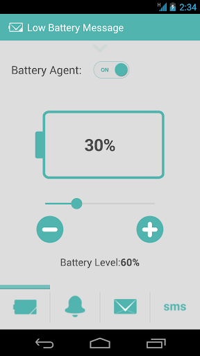 バッテリーのメッセージ