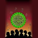 Çocuklardan İlahiler logo