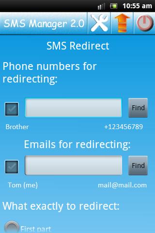 SMS再ルーティング
