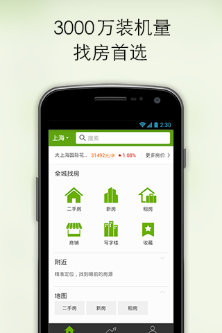 Android電池顯示、電量監控APP:Battery Monitor Widget | 風揚名@Blog