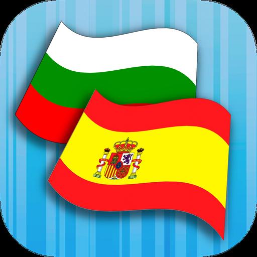 Spanish Bulgarian Translator Icon