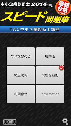 iPhoneを接続してもデバイスのメニューに「アプリケーション」という項目が出てきませ ...