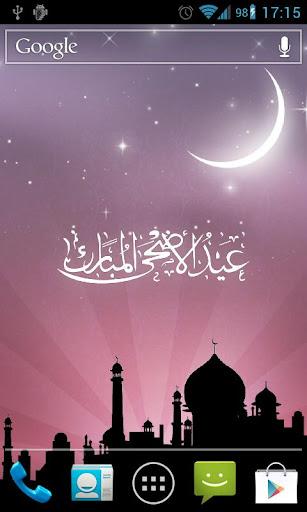 玩免費生活APP|下載Eid al Adha Live Wallpaper app不用錢|硬是要APP