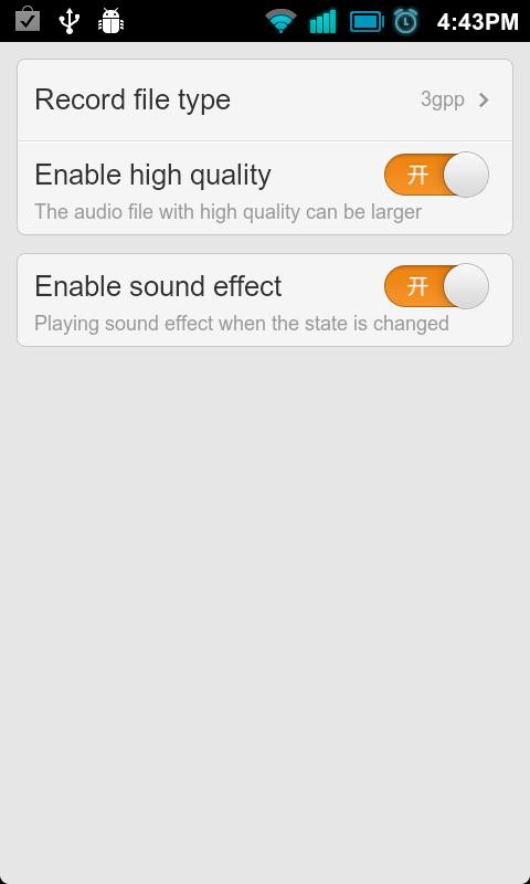 Easy Sound Recorder- screenshot