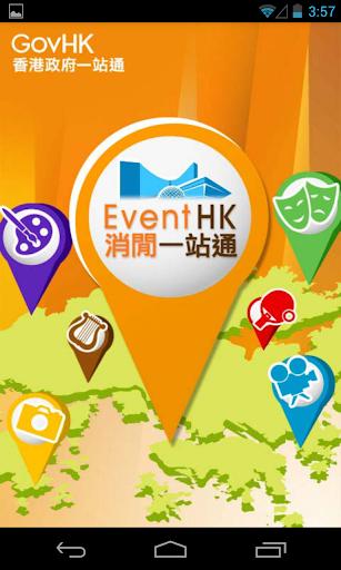 台北市戶外籃球場地圖 - Google