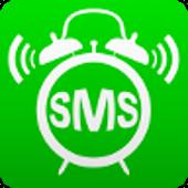 SMS Alert