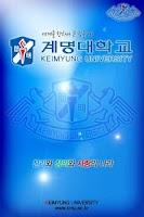 Screenshot of 계명대학교