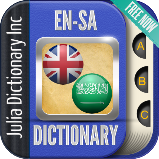 English Arabic Dictionary 書籍 App LOGO-APP開箱王