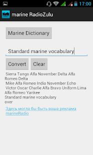 marine RadioZulu