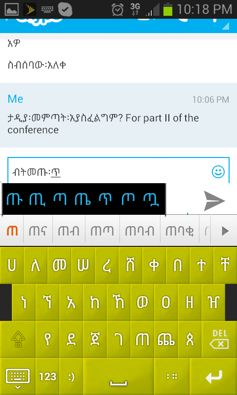 Write amharic on android