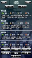Screenshot of 艦これNavi