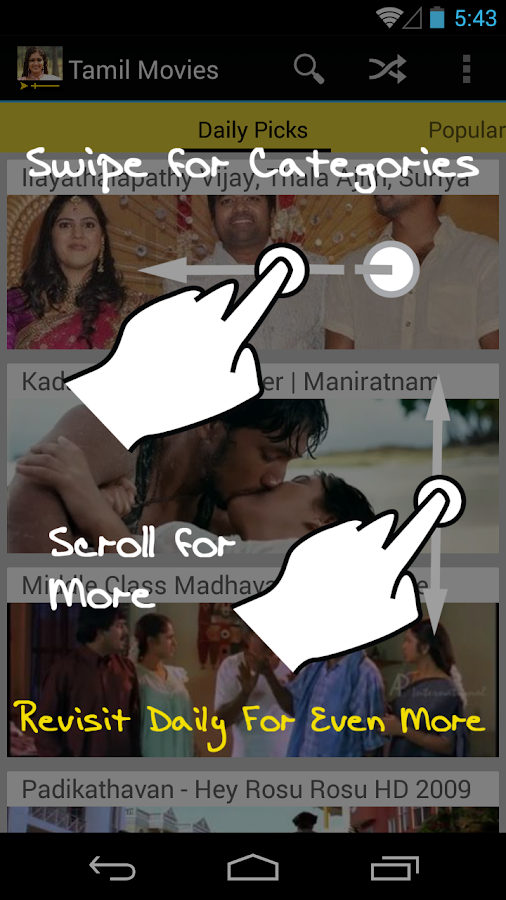 Tamil Mobile Movies - screenshot