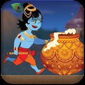 Bala Krishna Run