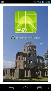 Hiroshima P2 walker - screenshot thumbnail
