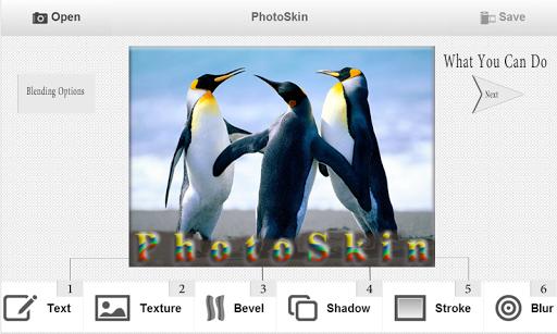PhotoSkin 相片編輯程式