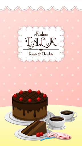 Chocolate - KakaoTalk Theme
