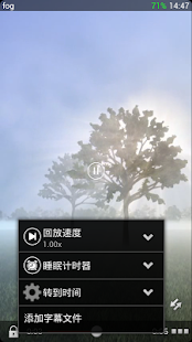 Video Player Lite - screenshot thumbnail